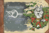 Книга для учителя Deus, or Christmas tale